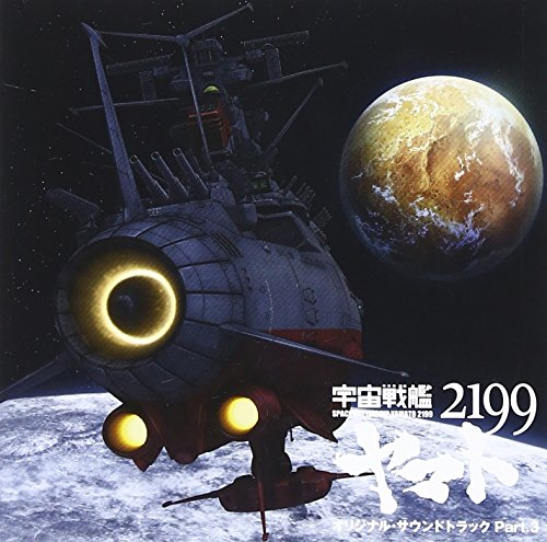 Animation-Soundtrack-Music-By-Akira-Miyagawa-Space-Battleship-Yamato-2199-Uchu-Senkan-Yamato-2199-Anime-Original-Soundtrack-Part3-Japan-CD-LACA-15336