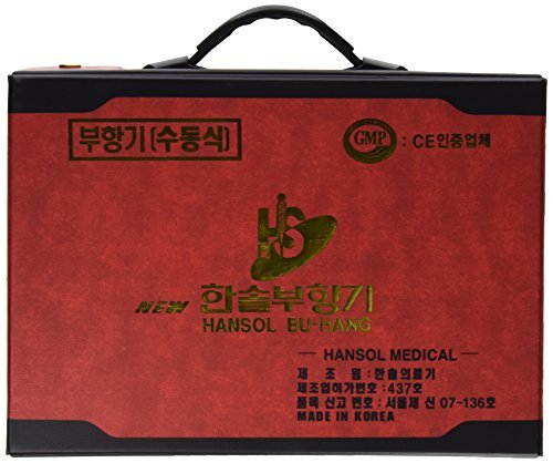 hansol-bu-hang-cupping-set-19pcs-by-hansol-buhang