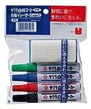 4-color Sakura Color white board marker white board eraser set S WBK4ES-P (japan import)