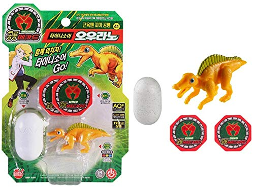 Toys Figure Capsule Action (Dino Mecard Tinysour OURANO Tiny Dinosaur Toy Yellow Color Ouranosaurus Figure Egg Capsule Storage Shooting from Any Capture Car (Single Product))
