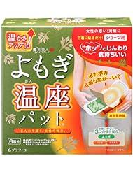 日亚:COSME大赏销售第一: 优月美人艾草暖宫贴温座贴 6枚 历史低价800日元(约¥50,不含运费)