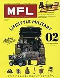 """MFL vol.02 """"ミリタリー""""でもっと楽しくなるインテリア&アウトドア。 (SAN-EI MOOK)"""