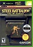 Steel Battalion: Line of Contact - Xbox