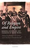 Of Religion and Empire, , 080148703X