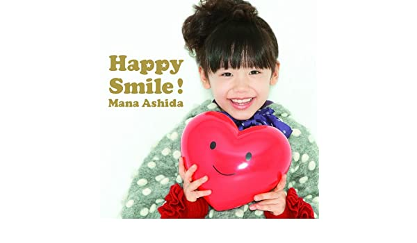 Mana Ashida - HAPPY SMILE!(+DVD)(ltd ) - Amazon com Music