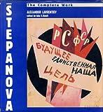 img - for Varvara Stepanova: The Complete Work by Alexander Lavrentiev (1988-11-03) book / textbook / text book
