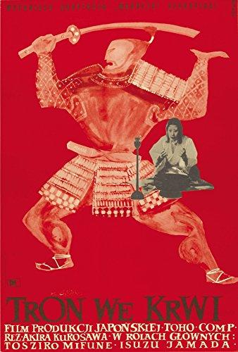 Posterazzi Throne of Blood (Aka Tron We Krwi) Right: Isuzu Yamada On Polish Art 1957 Movie Masterprint Poster Print (11 x 17)