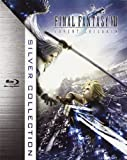 Final Fantasy VII - Advent Children (Director's Cut)