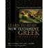 Learn to Read New Testament Greek, Workbook: Supplemental Exercises for Greek Grammar Students