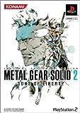 Metal Gear Solid 2: Sons of Liberty (Konami Palace Selection) [Japan Import]