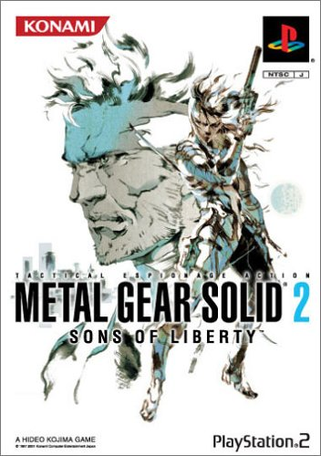 (Metal Gear Solid 2: Sons of Liberty (Konami Palace Selection) [Japan)