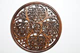 Islamic HOUSE WARMING HOLIDAY GIFT Wall Art Four 4 Qul with Bismillah Hand Crafted Wooden 17'' Diameter