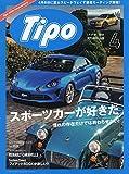 Tipo (ティーポ) 2019年4月号 Vol.358