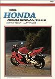 Honda CBR900RR/Fireblade, 1993-1998, Clymer Publications Staff, 0892877421