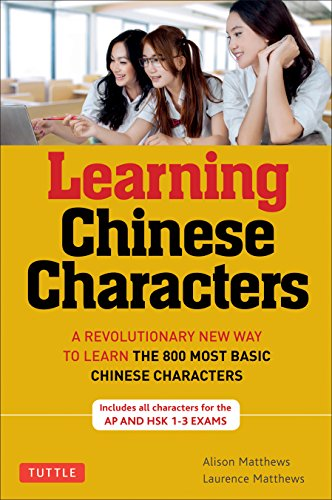 Tuttle Learning Chinese Characters: (HSK Levels 1-3) A Revolutionary New Way to Learn the 800 Most Basic Chinese Characters; Includes All Characters for the AP & HSK 1-3 Exams)