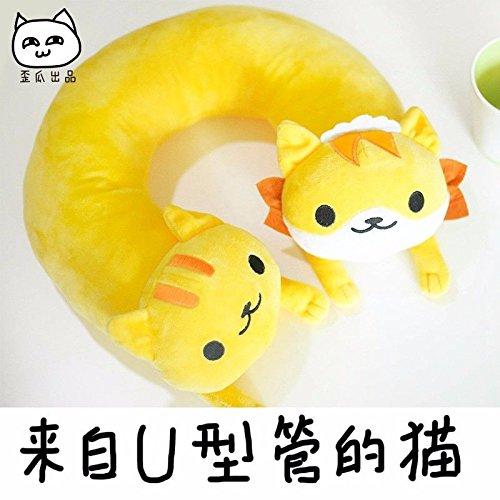BB YELLOW Sweet Game Neko Atsume Cute Cat Plush Pillow Neck U-Shape (Giraffe Deluxe Latex Mask)