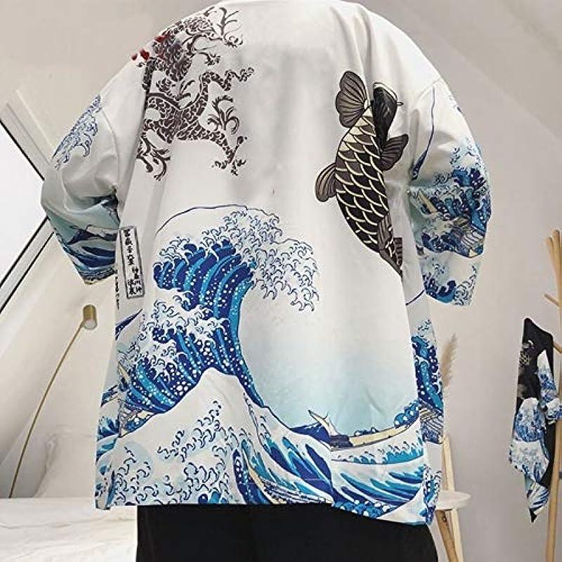 Kimono Cardigan męski japoński obi męski Yukata Haori japońska odzież samurajska tradycyjna japońska odzież japońska, 1, medium: Küche & Haushalt