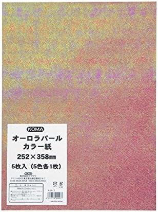 クラサワ (業務用20セット) オーロラ紙 パールカラー紙 K-0813