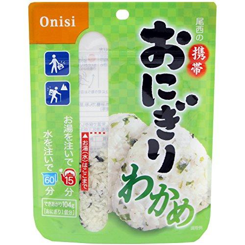 40gX15 one portable rice balls seaweed rice (Japanese Rice Ball)