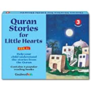 My Quran Stories for Little Hearts Gift: Box-3 by Saniyasnain Khan (2006-12-01)