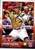 2015 Topps Update #US214 Yadier Molina Baseball Card in Protective Display Case