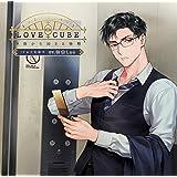 LOVE CUBE-密室から始まる物語-1F 大知彰平(CV.切木Lee)
