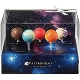 ASTRONOMY アストロノミー チョコレート 惑星 チョコ プラネットポップ 5個入り バレンタイン ギフト (5個入り)