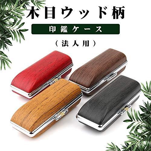 [해외]도장 장 법인 인감 케이스 하늘 마루통모서리 표시 겸용 나뭇결 나무 무늬 도장 케이스 [법 / Seal Case Corporate Seal Case Tenmaru, Skitu, Square Seal Case Wood Pattern Seal Case [For Corporatio