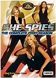 She Spies: Season 1 [Import]
