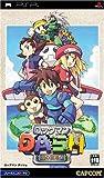 ロックマンDASH 鋼の冒険心 - PSP