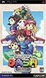 Rockman Dash: Hagane no Boukenshin [Japan Import]