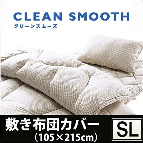 【東京西川】CLEAN SMOOTH~クリーンスムーズ~敷き布団カバー(シングルロング105×215cm)CS8000 B07G3Z7QZ8