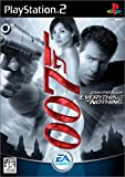 James Bond 007: Everything or Nothing [Japan Import]
