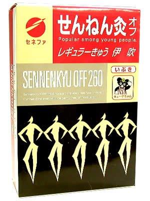 Sennenkyu[moxa cautery] Regular moxibustion Ibuki 260 pieces
