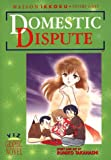 Maison Ikkoku, Vol. 8: Domestic Dispute