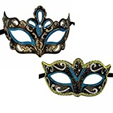 Xvevina Masquerade Mask for Couples Venetian Mask (Vinatge Couples Turquoise)
