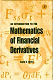 img - for An Introduction to the Mathematics of Financial Derivatives book / textbook / text book