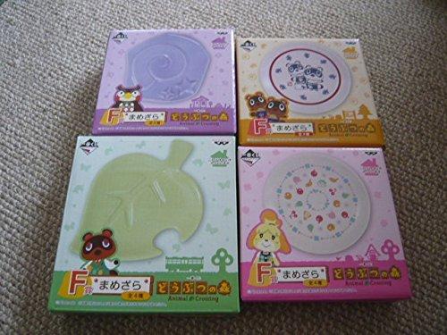 Animal Crossing ichiban kuji F prize Small dish plate x all 4 Japan Banpresto 13
