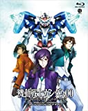 Mobile Suit Gundam 00-2 End of World Spec. Ed. [Blu-ray]
