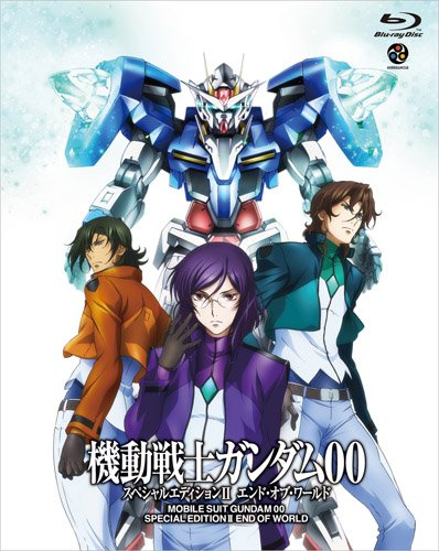 Mobile Suit Gundam 00-2 End of World Spec. Ed. [Blu-ray] -