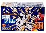 KCMT Astro Boy 20 volume set (Osamu Tezuka Manga Complete Works) ISBN: 4069348875 (2002) [Japanese Import]