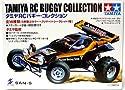マイティ・フロッグ #1 オリジナルVer.(ホワイト×ピンク) 「タミヤRCバギー・コレクション」 サークルK・サンクス限定
