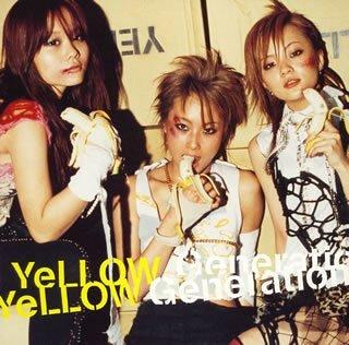 (Yellow Worldwide Ship)