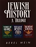 img - for Jewish History - A Trilogy: Slipcase Set Containing Echoes of Glory, Herald of Destiny, and Triumph of Survival book / textbook / text book