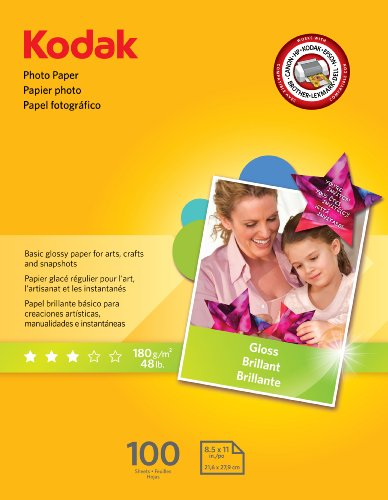 Premium Glossy Inkjet Photo Paper - 5