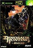 Dinosaur Hunting ~ 失われた大地 ~