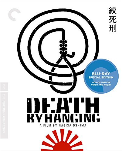 Death by Hanging (The Criterion Collection) [Blu-ray]