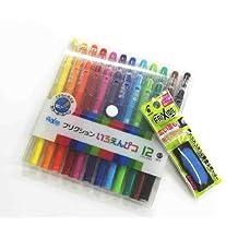 Pilot Frixion Color-pencil-like Erasable Gel Ink Pen - 0.7 Mm - 12 Color Set /Value Set Which Attached the Eraser Only for Friction(with Values Japan Original Discription of Goods)