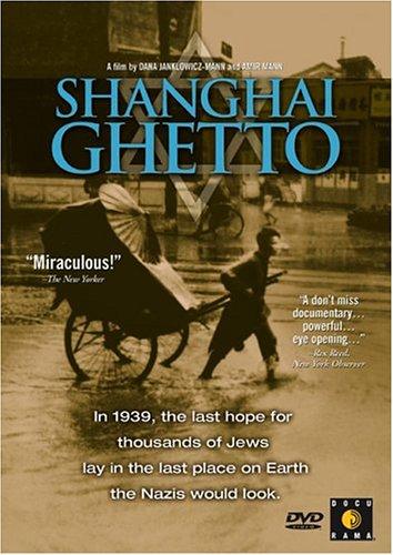 DVD : Shanghai Ghetto (Black & White, Colorized, Dolby, Subtitled)