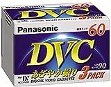 パナソニック ミニDVカセット60分3巻パック AY-DVM60V3